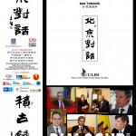 Dialoguri la Beijing - SHANGHAI, 5 Decembrie 2013
