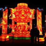 Festivalul Lampioanelor Beijing 2014 1