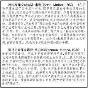 3 Scriitori romani elogiati in presa chineza 2
