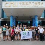 9 Vizita Confucius, iulie 2014