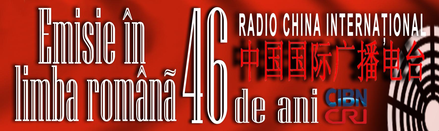Limba ROMANA - 46 de ani la Radio China International, 29 august 2014