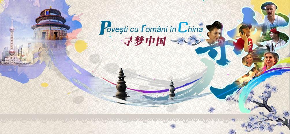 Povesti cu romani in China