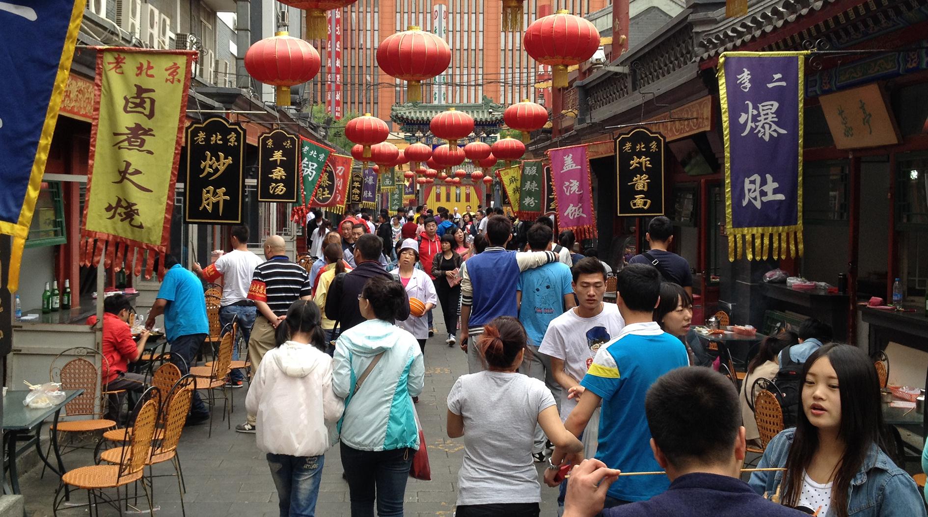 Hutongul Wangfujing din Beijing