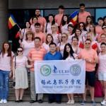 Vizita Confucius 2015