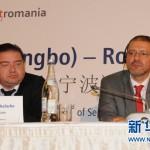 China Ningbo – România Investment Forum 1