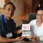 Luo Dongquan si Tania Iancu