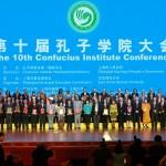 Confucius SHA dec 2015