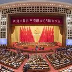 88 de milioane de membrii au sarbatorit infiintarea PCC
