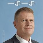 Klaus Iohannis Pas cu Pas_Traducere China_dantomozeiro