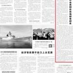 China-Cotidianul Poporului 23.10.2016 p3