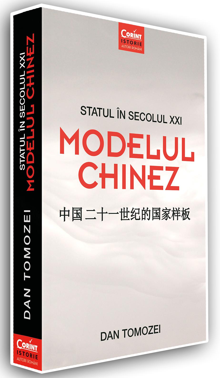 Statul in Secolul XXI - Modelul chinez, Dan Tomozei 2016 2