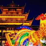 1 Anul Cocosului de foc, China 2017