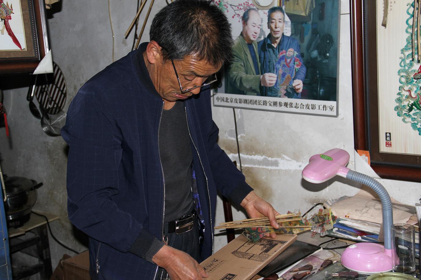 Teatrul de umbre in satul Yuanjia 3