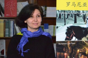 4 ICR Beijing - Nana Ciuceanu