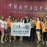 Vizita Confucius la RCI 2017