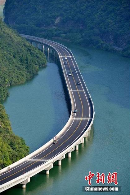 2 Drumul peste ape de 10,9 km in China